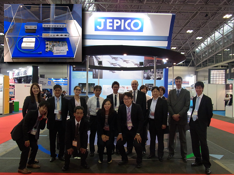 Japanese International Aerospace Exhibition